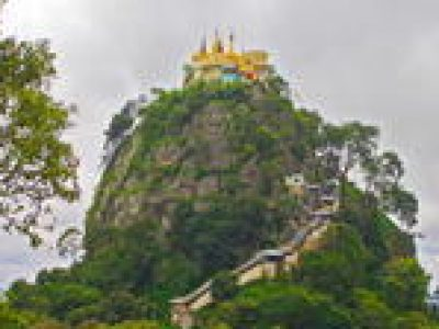 Bagan Day Tour to Popa Mountain and Salay