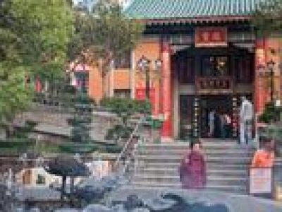 Half-Day Coach Tour of Kowloon and New Territories