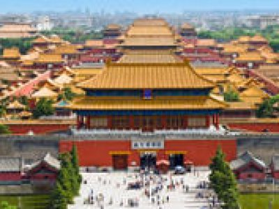 Imperial Beijing Private Tour: Forbidden City